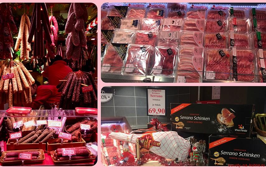 Что можно купить в магазинах продуктов в Германии